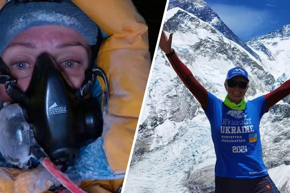 Мохнацкая на Эвересте