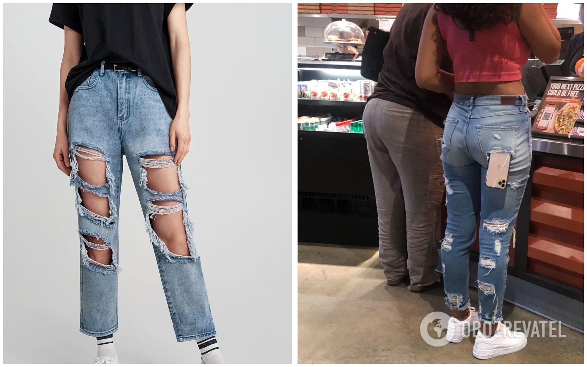 Рвані джинси вже давно вийшли з моди