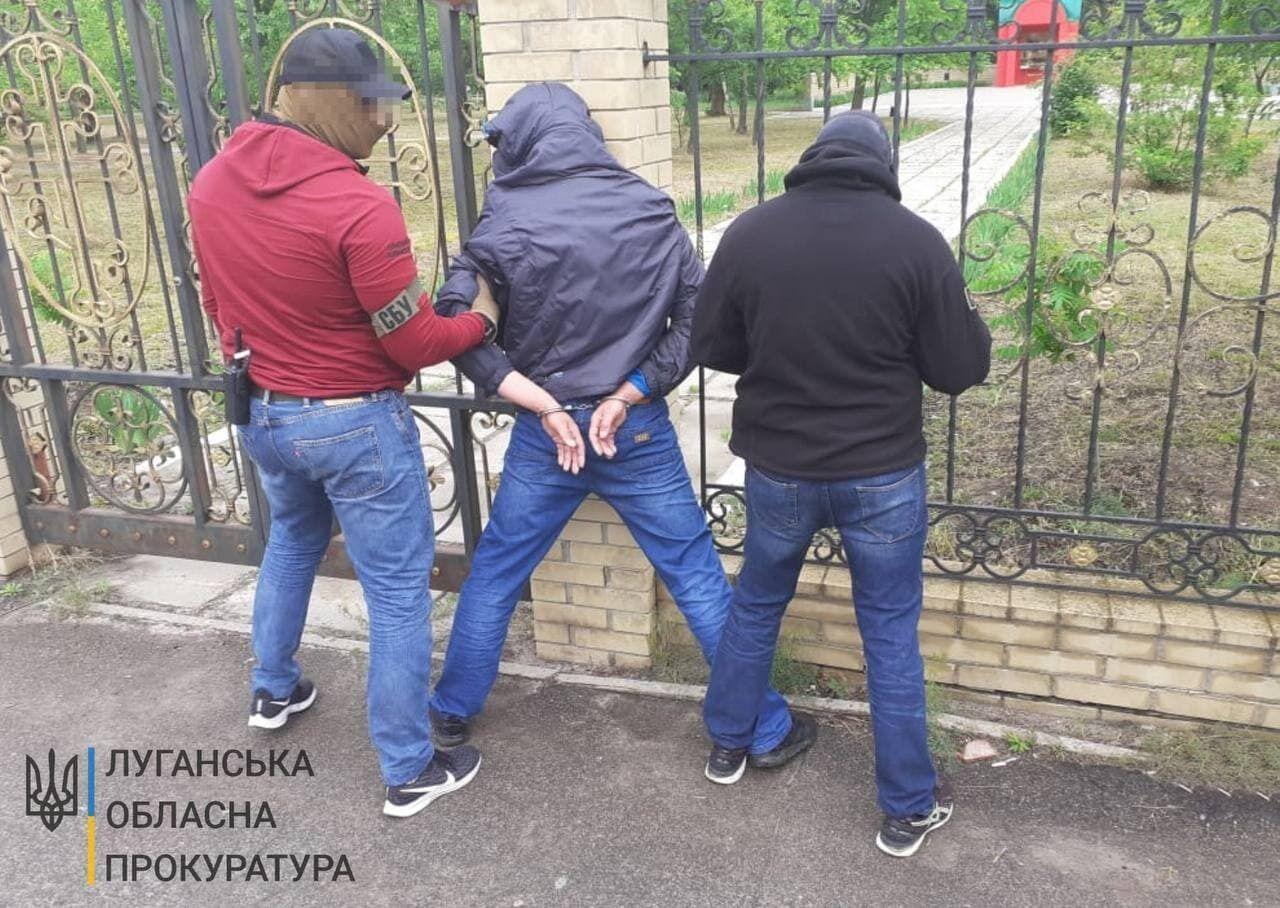 """Задержанный проходил службу в так называемой милиции """"ЛНР"""""""