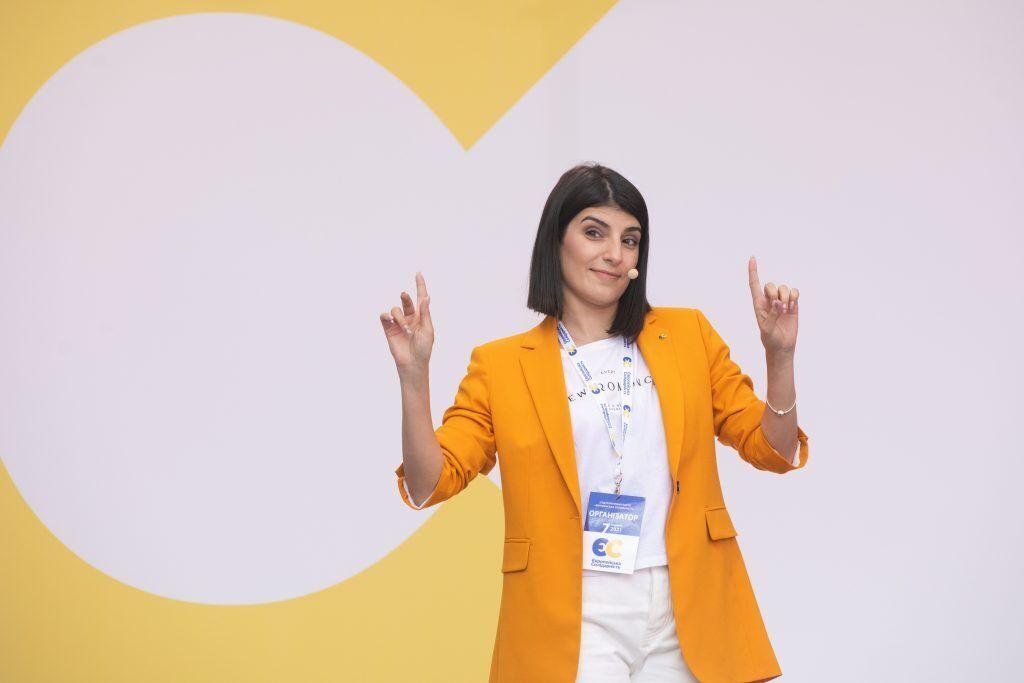 """Дінара Габібуллаєва зазначила, що """"ЄС платформа"""" – це інструмент, завдяки якому можуть створюватися унікальні проекти"""