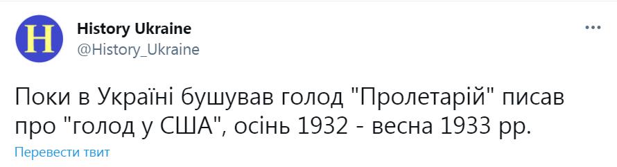 Пропаганда о США в СССР