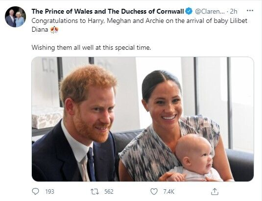 Принц Чарльз и Камилла также написали слова поздравления