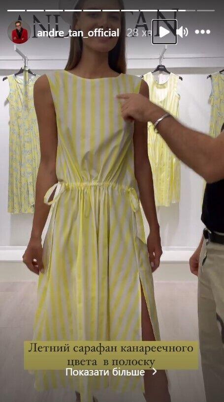 Андре Тан назвал модный сарафан.