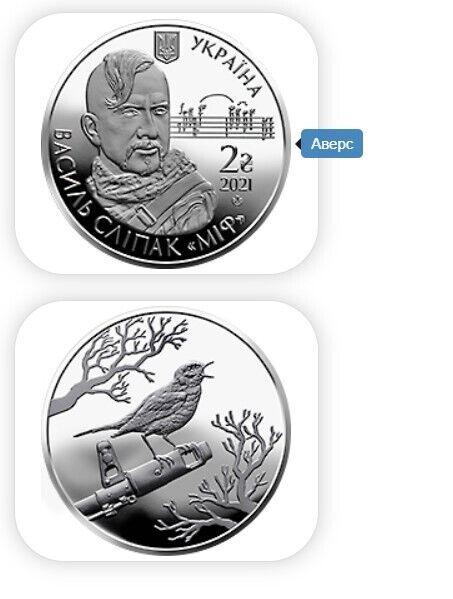 НБУ випустить в обіг нову монету: як виглядає