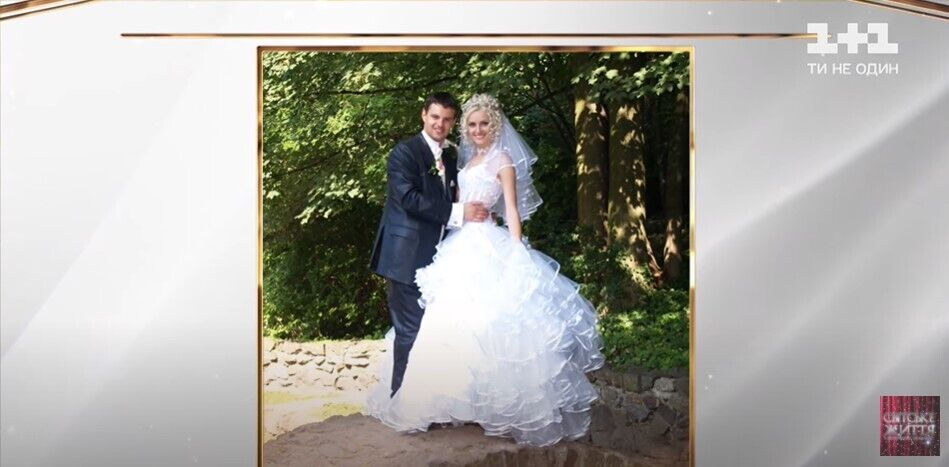 Федишин с мужем на первой свадьбе.