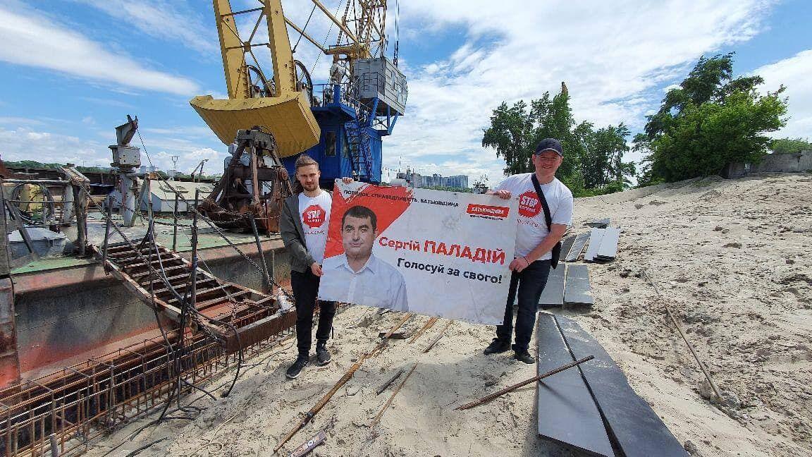 Сергій Паладій захопив землю на березі Дніпра і розгорнув там незаконний бізнес