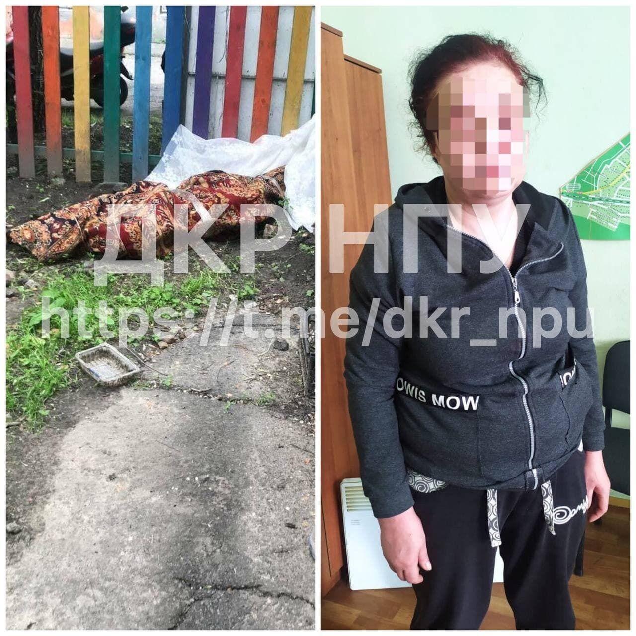 Жінка, яку підозрюють у вбивстві чоловіка в Кременчуці