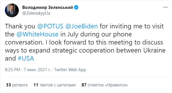Байден запросив Зеленського у Білий дім: президент України назвав місяць зустрічі