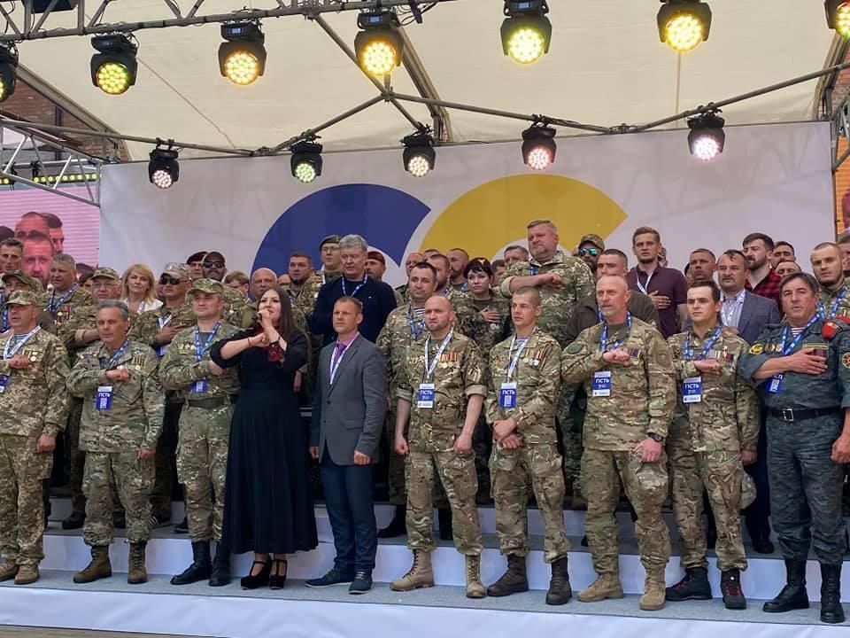 """Съезд партии """"ЕС"""" в Киеве"""