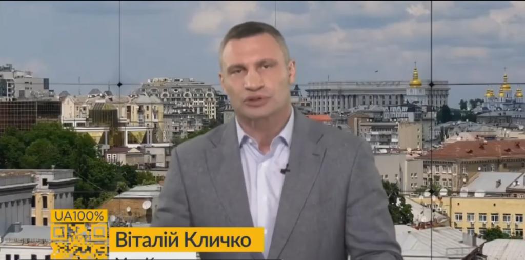 """Кличко поздравил участников """"Европейской Солидарности"""""""