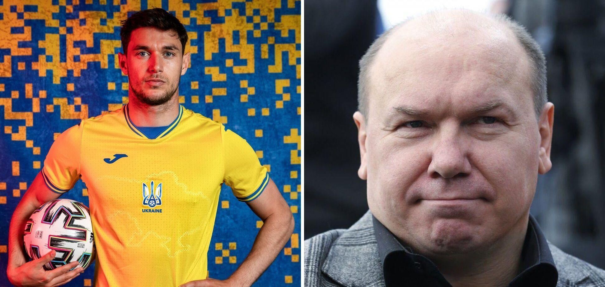 Роман Яремчук и Виктор Леоненко