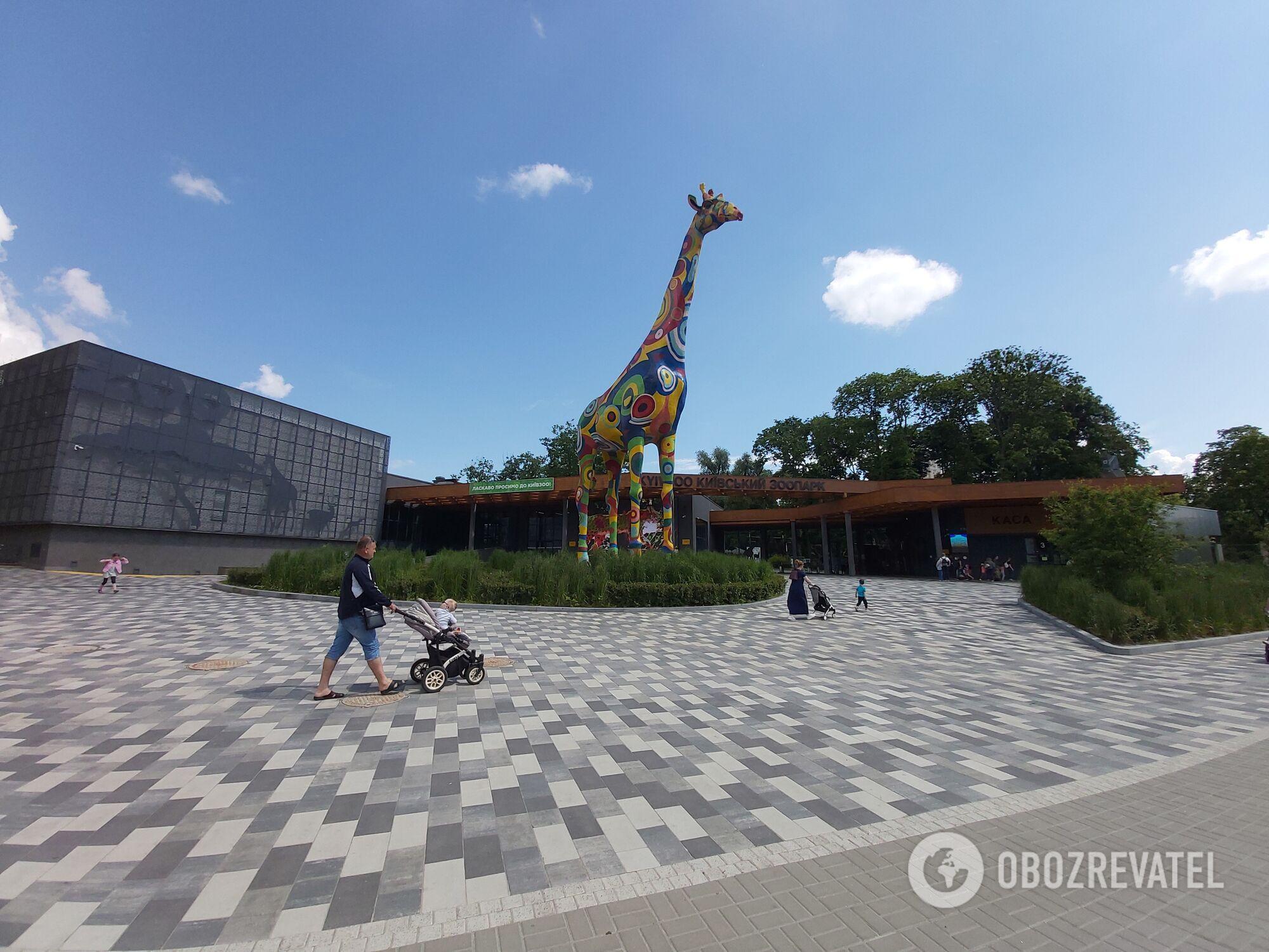 Центральный вход в Киевский зоопарк обновился в прошлом году
