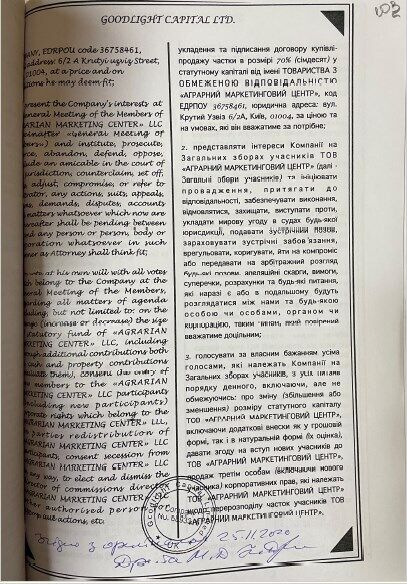 """Рейдерский захват """"Столичного"""": суды опровергли претензии Молчановой на рынок"""