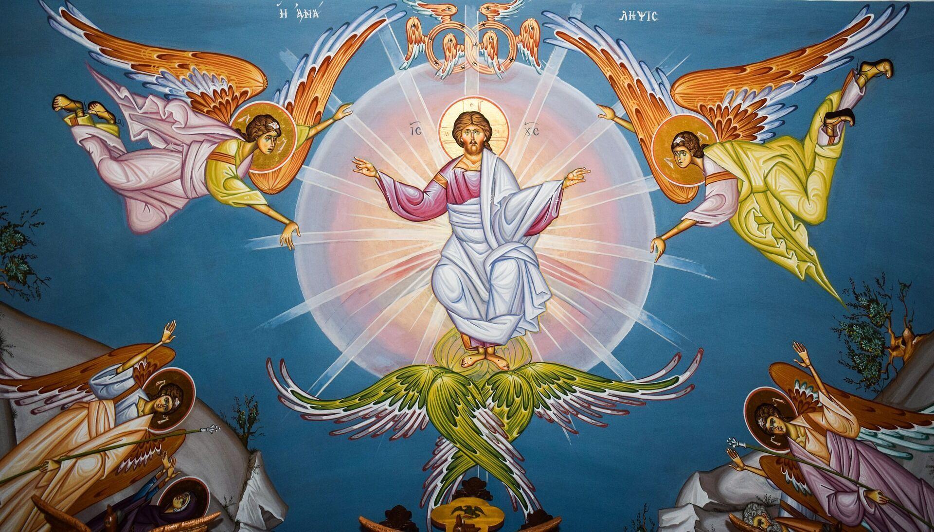 Вознесение Господне в 2021 году отмечают 10 июня