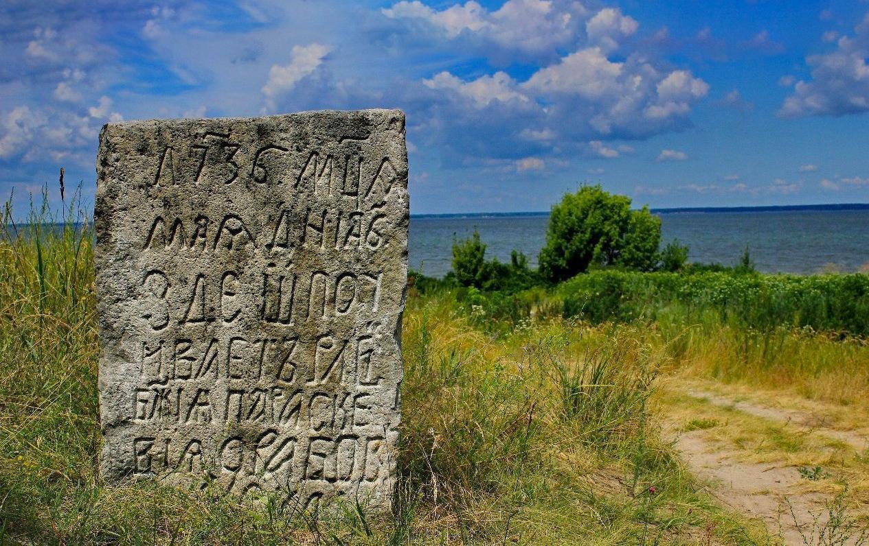 Трахтемирів – це півострів і однойменне село на правому березі Дніпра