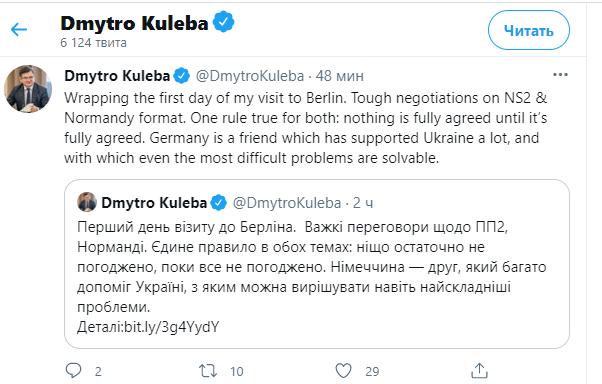 """Кулеба провел в Германии тяжелые переговоры по """"Северному потоку-2"""""""