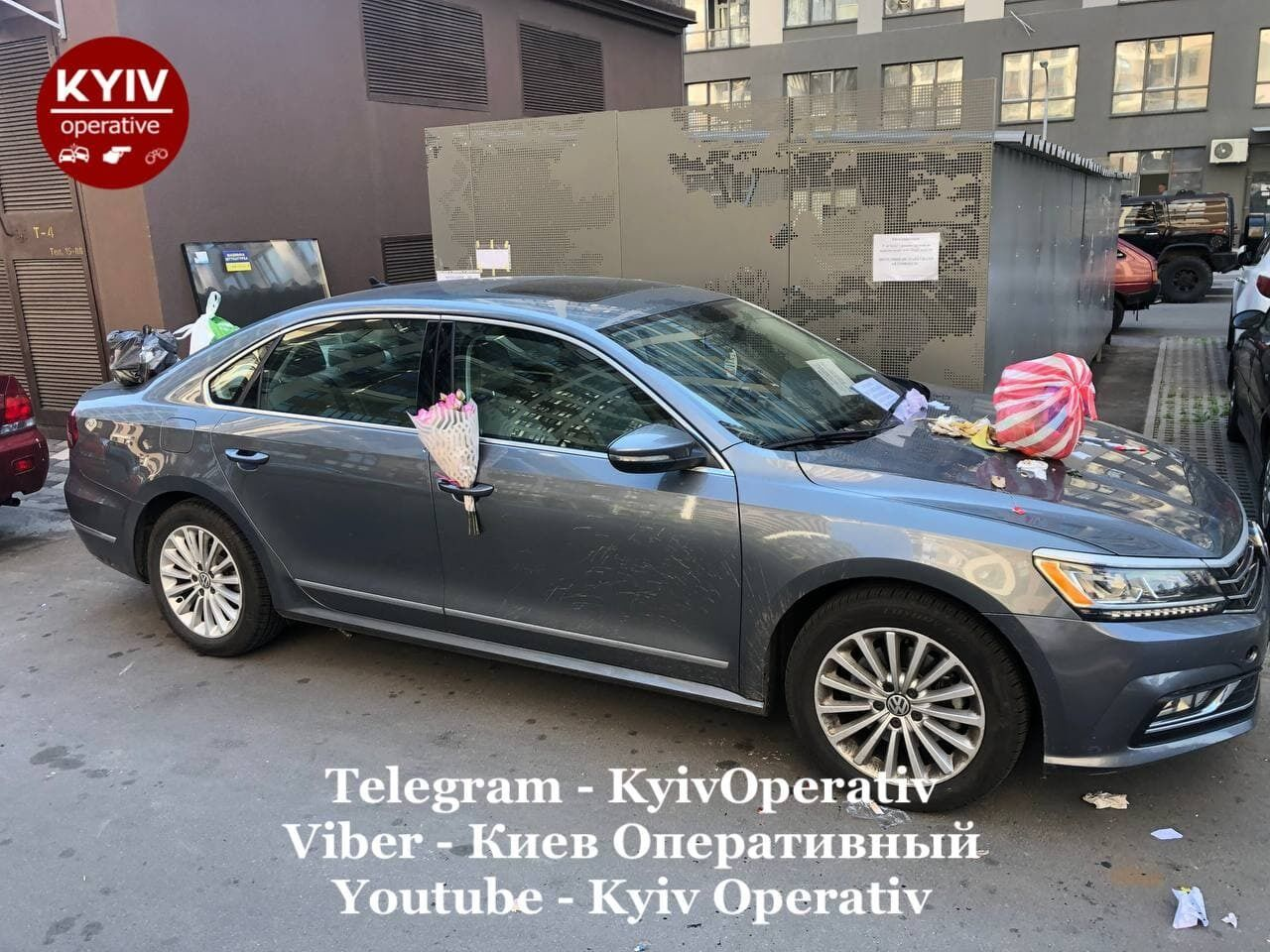 """У Києві водій отримав """"щедру нагороду"""" за неправильну парковку."""