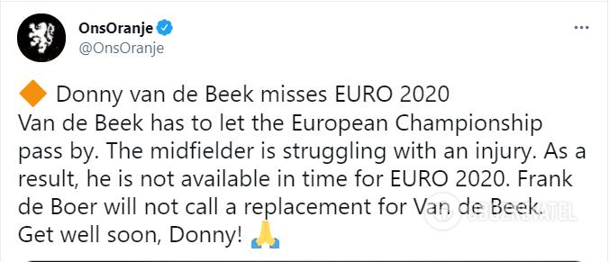 Нидерланды сообщили о травме ван де Бека.