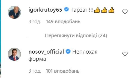 У мережі оцінили знімок Кіркорова