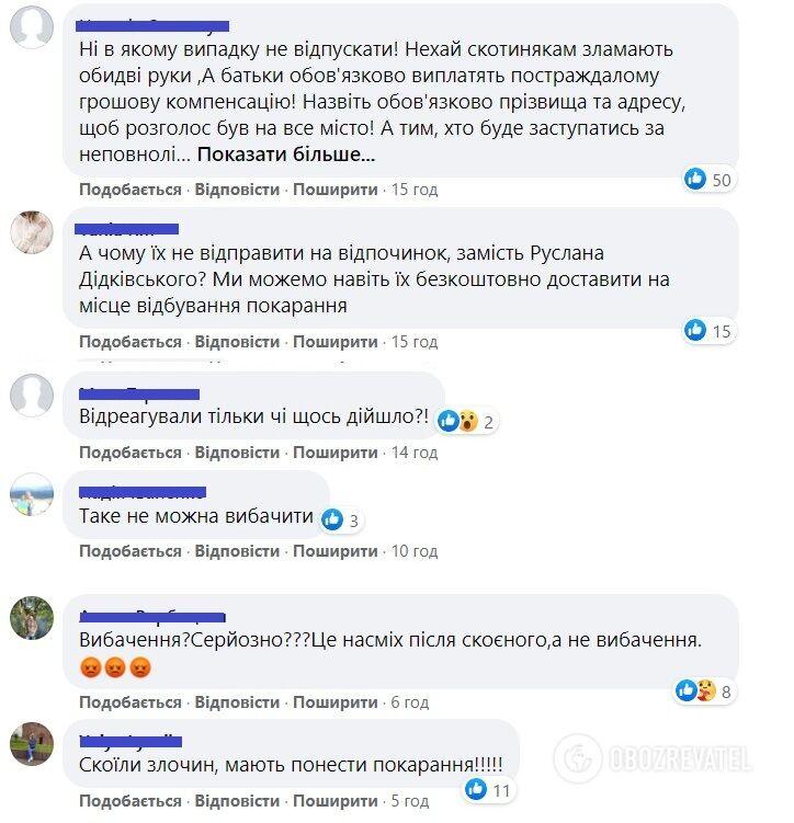 Коментарі жителів міста