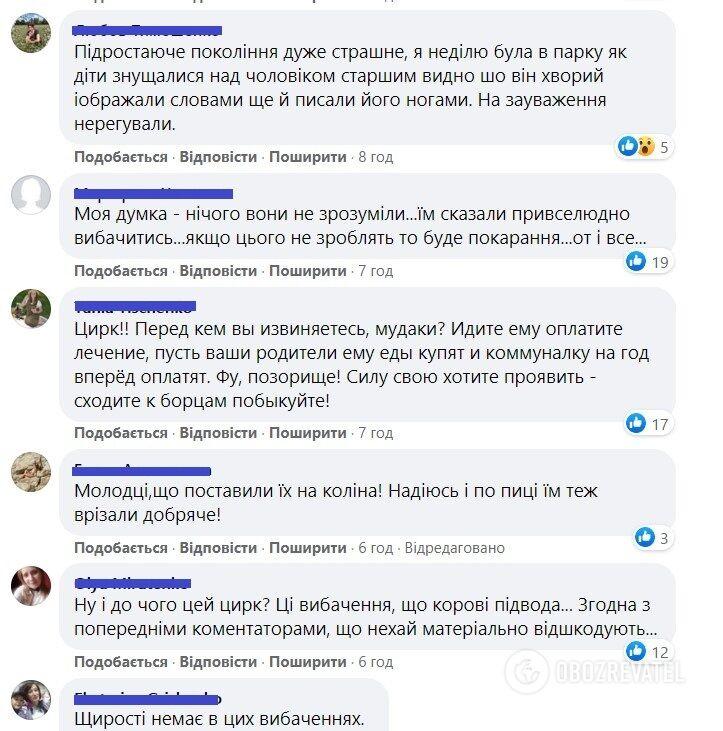 Коментарі малинчан