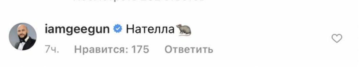 Джиган підтримав Кіркорова в скандалі з Крапівіною
