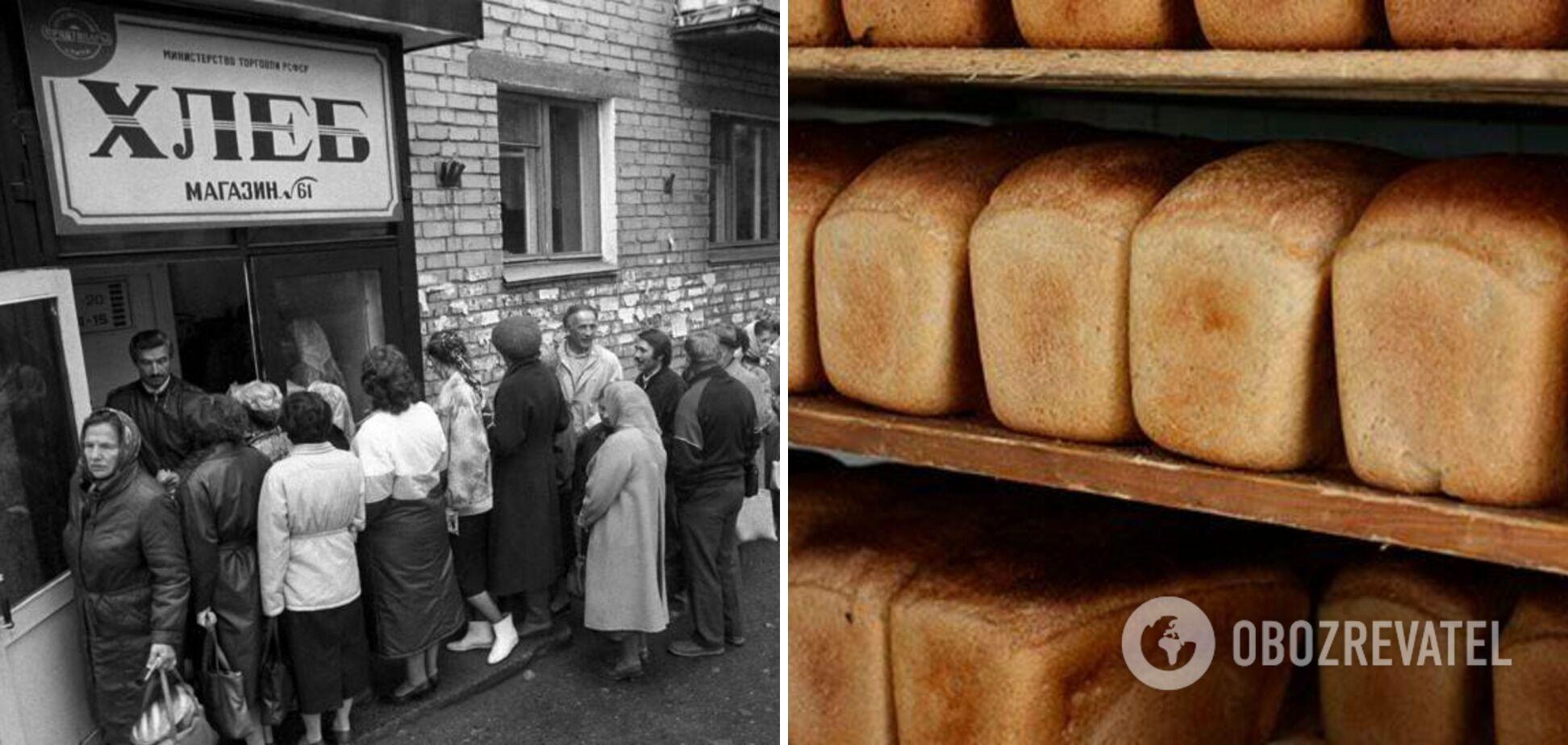 В СССР к каждому блюду подавали хлеб.