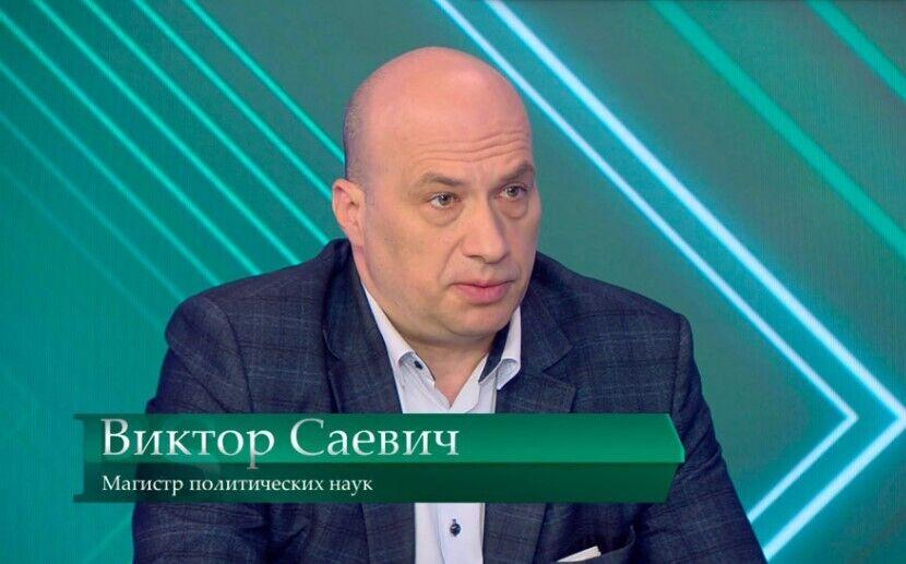 Віктор Саєвич