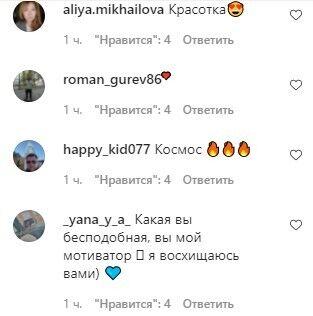 Пользователям сети очень понравилось новое фото Брежневой