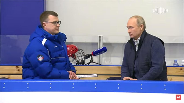 Інтерв'ю Путіна