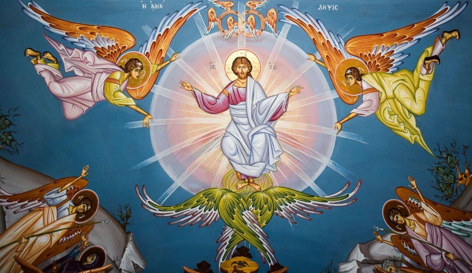 Вознесіння Господнє є одним із двунадесятих православних свят