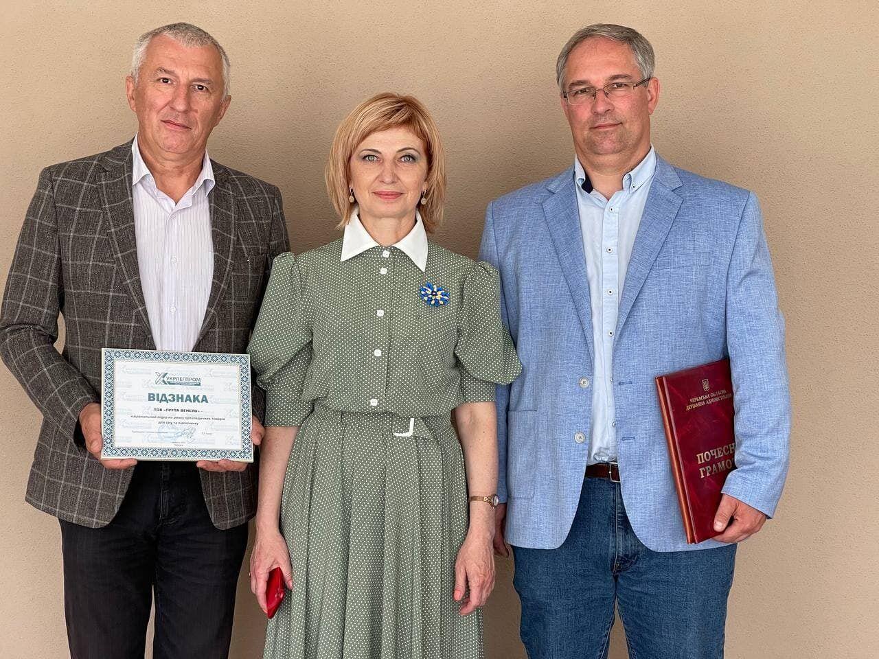 "ООО ""Группа Венето"" получила награду от ""Укрлегфарминга"" на бизнес-форуме"