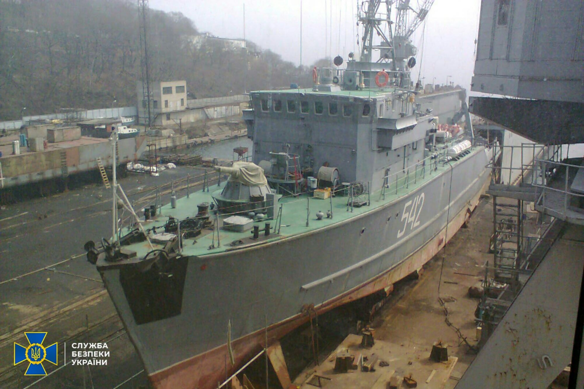 Російське судно