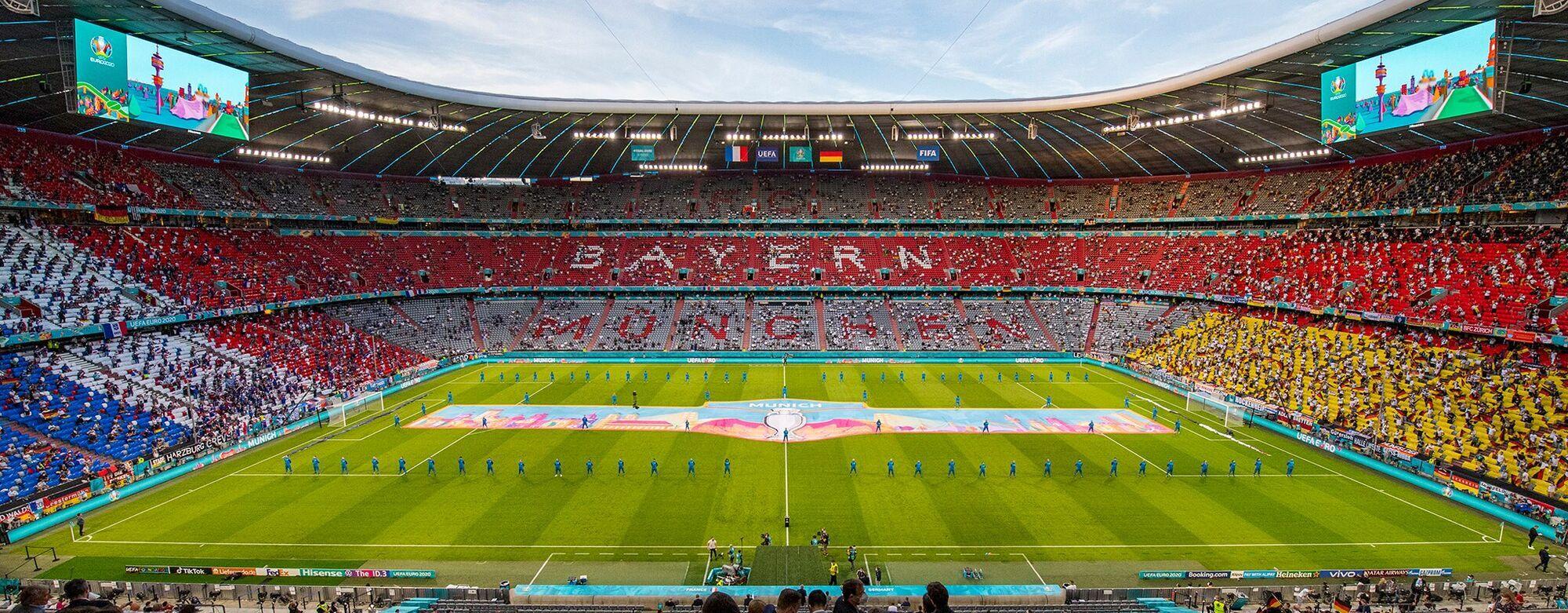 """""""Арена Мюнхен"""", Мюнхен."""
