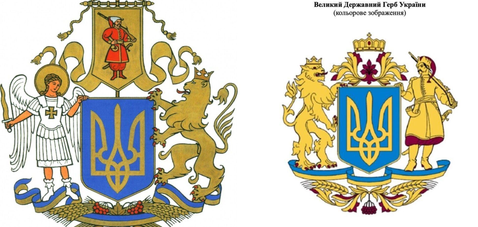 Зліва – переможець конкурсу; праворуч – схвалений Радою варіант