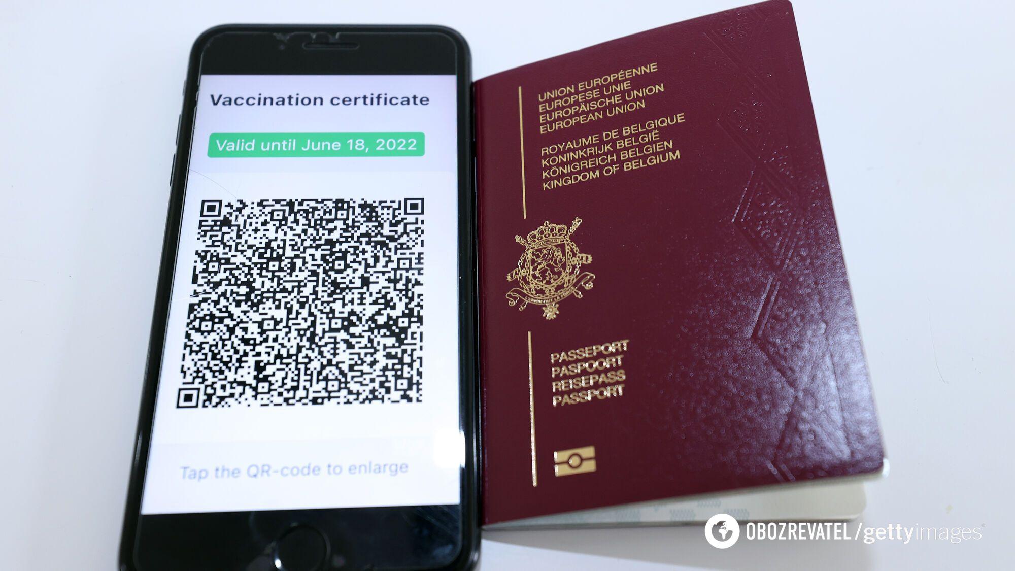 Цифровий і паперовий ковід-сертифікат