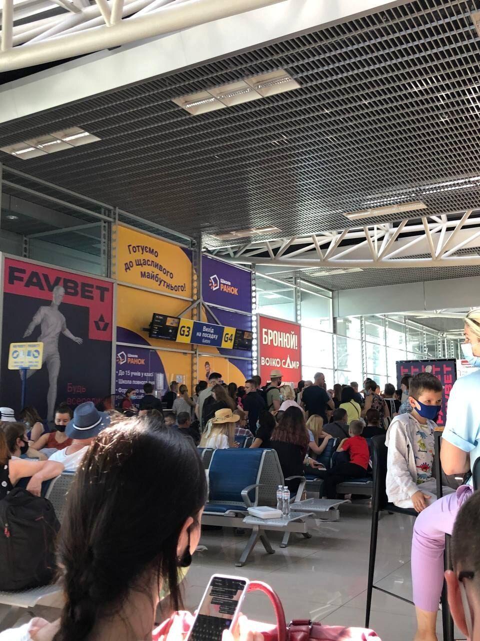 Аэропорт в Харькове