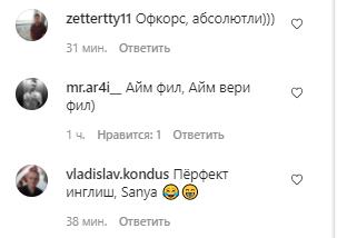 Пользователи вспомнили былые ошибки Усика в высказываниях