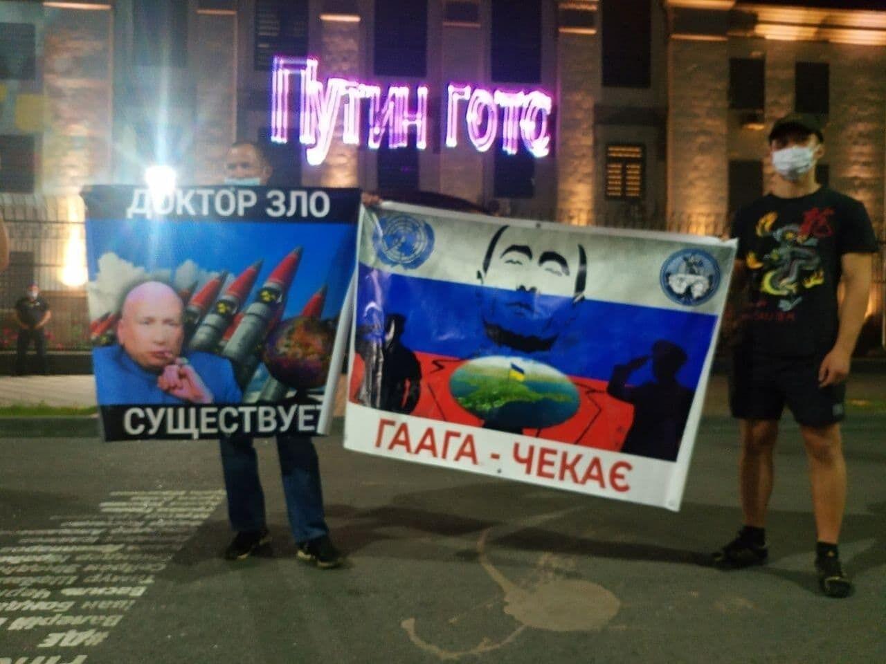 Митингующие напомнили Путину, что его ждет Гаага.