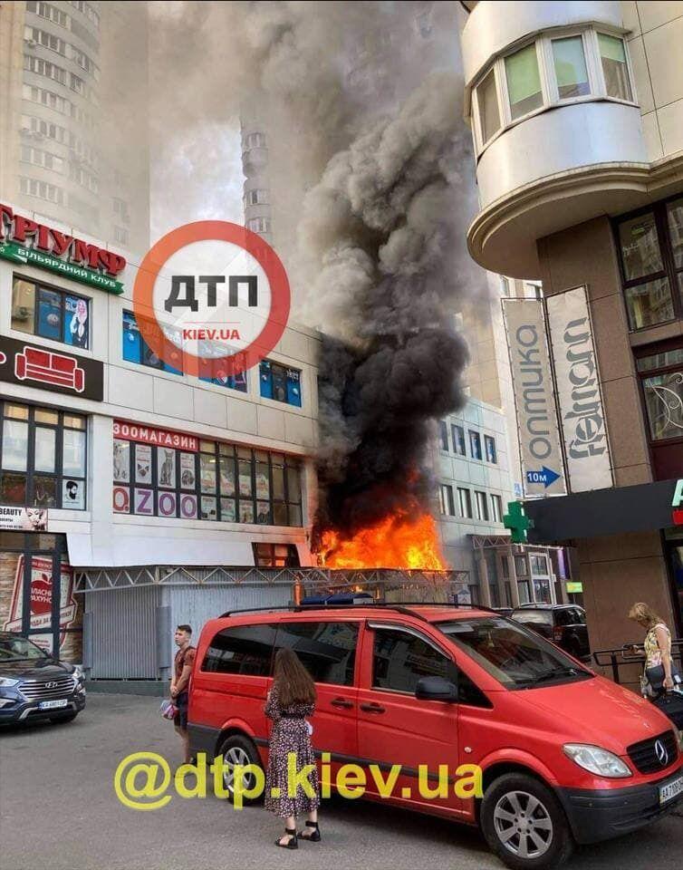 "Пожежа в магазині ""Сільпо""."