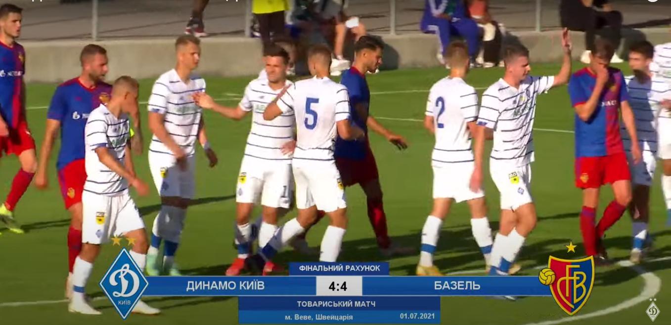 Первый гол забил Антюх