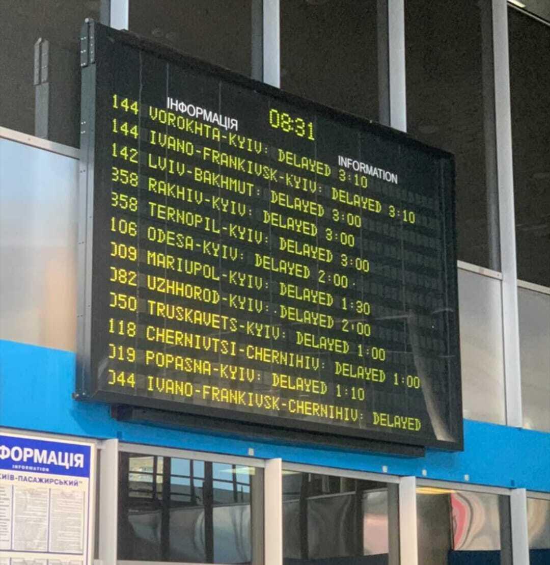 Задерживается ряд поездов.