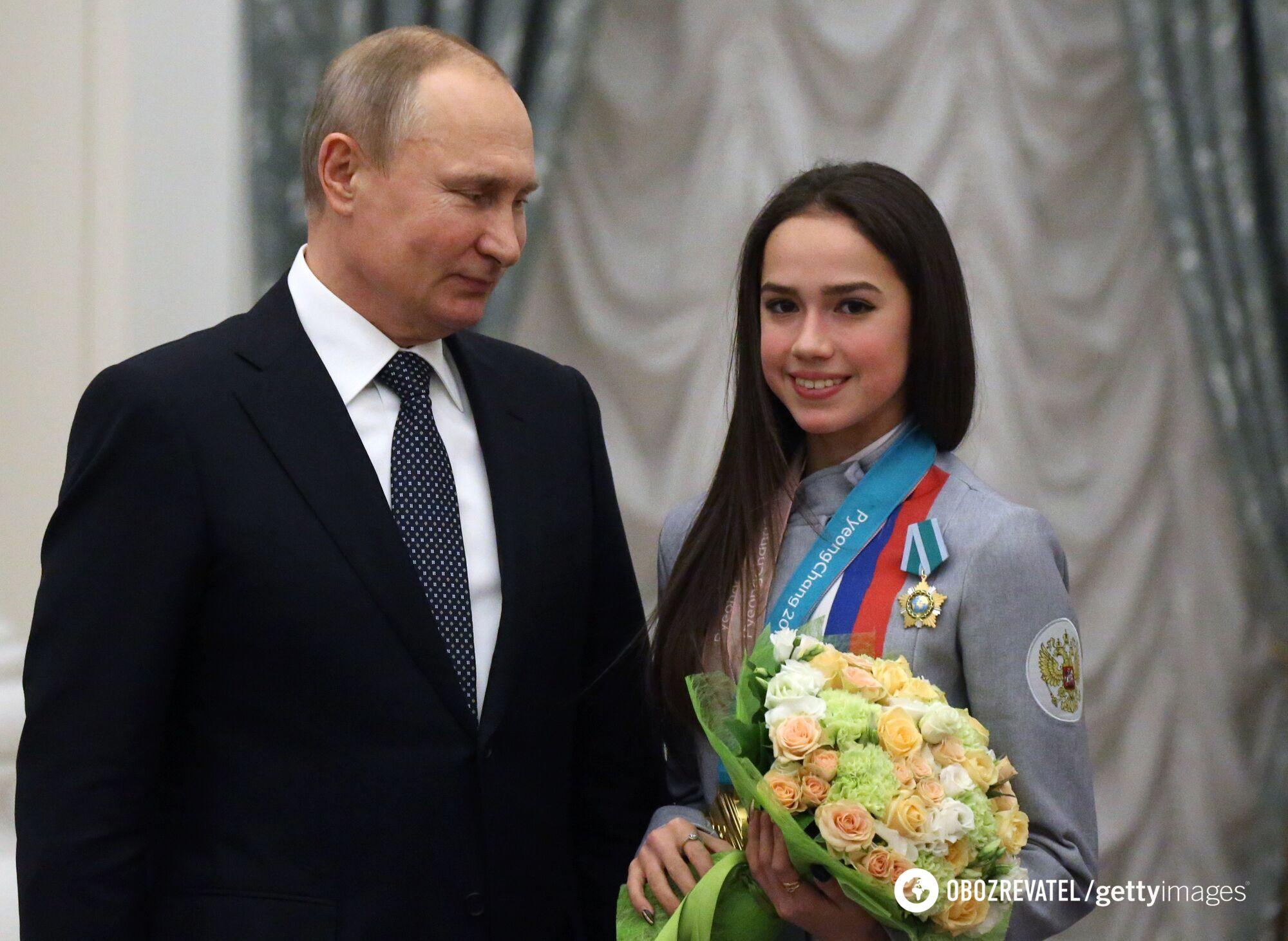 Путін і Загитова
