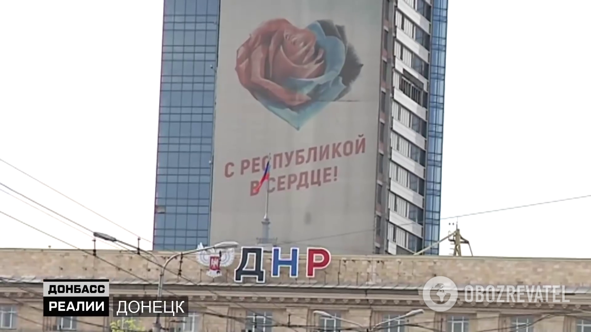 У Донецьку не вболівають за Україну