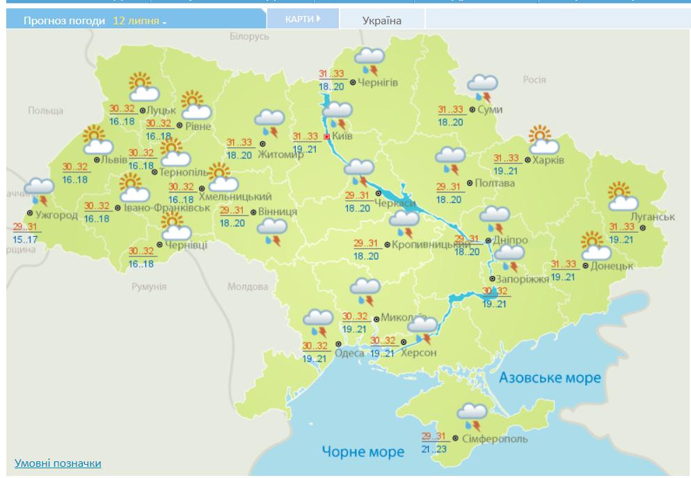 Погода в Украине на 12 июля