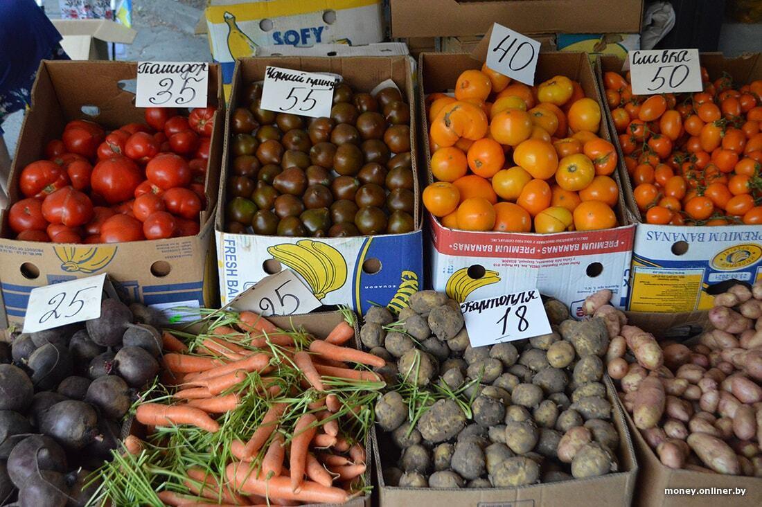 Українські овочі.