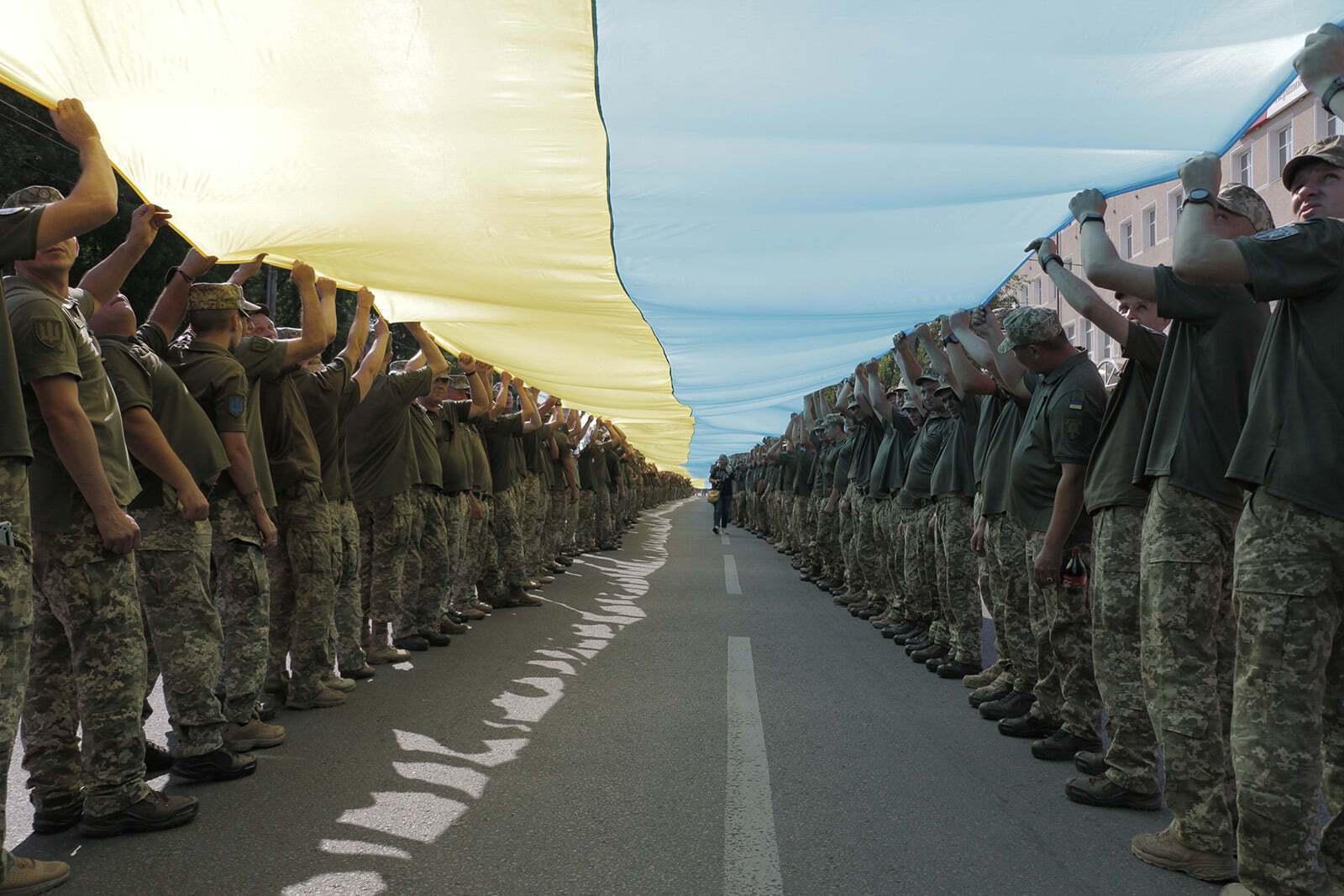 Огромный флаг Украины