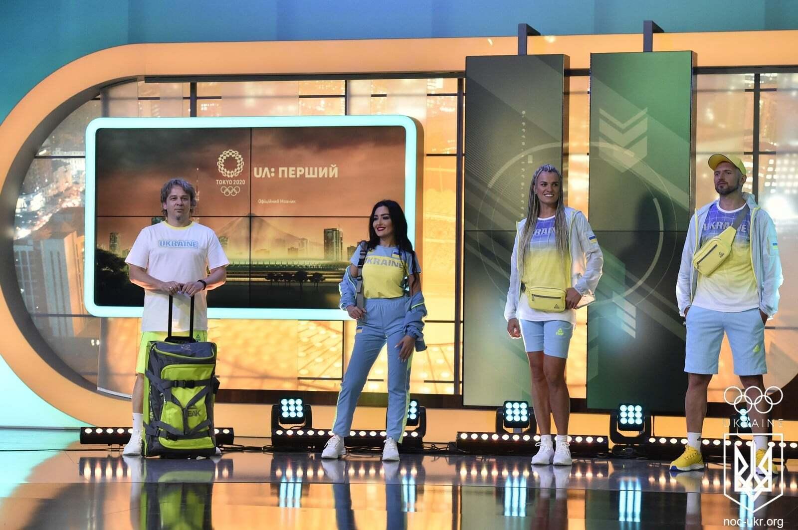 Форма олимпийской сборной Украины