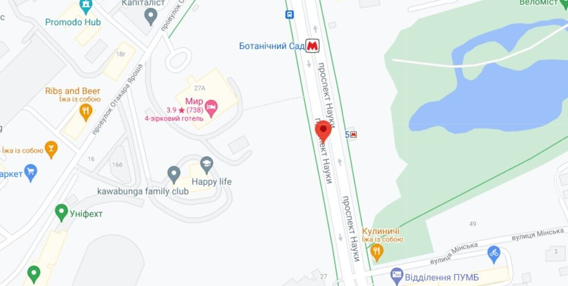 Аварія трапилася на проспекті Науки в Харкові