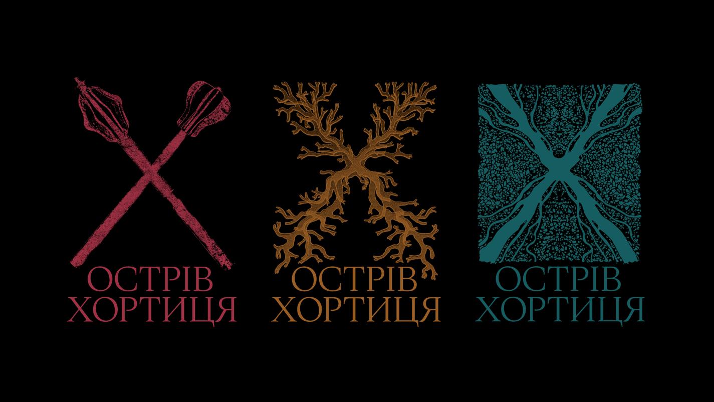 Великий набір візуальних об'єктів дозволяє використовувати різні символи не лише для логотипів та сувенірів